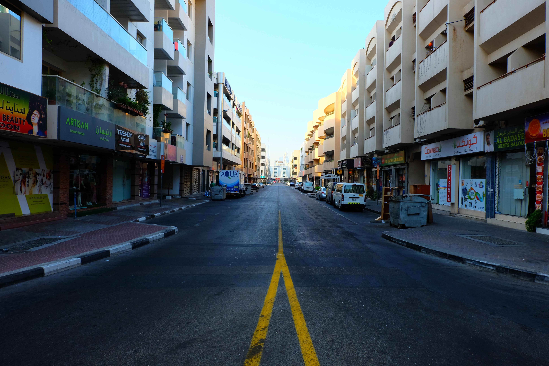 Street 4B – Karama